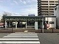 Kashii-Kaenmae Station 20190209.jpg