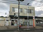 Kashii Oak Town Post Office 20170415.jpg