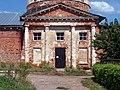 Kashira Nikolskaya portal 01.JPG