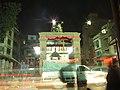 Kathmandu Durbar Square IMG 0644 27.jpg