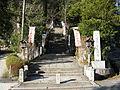 Katusragi-hitokotonushi-jinja.jpg