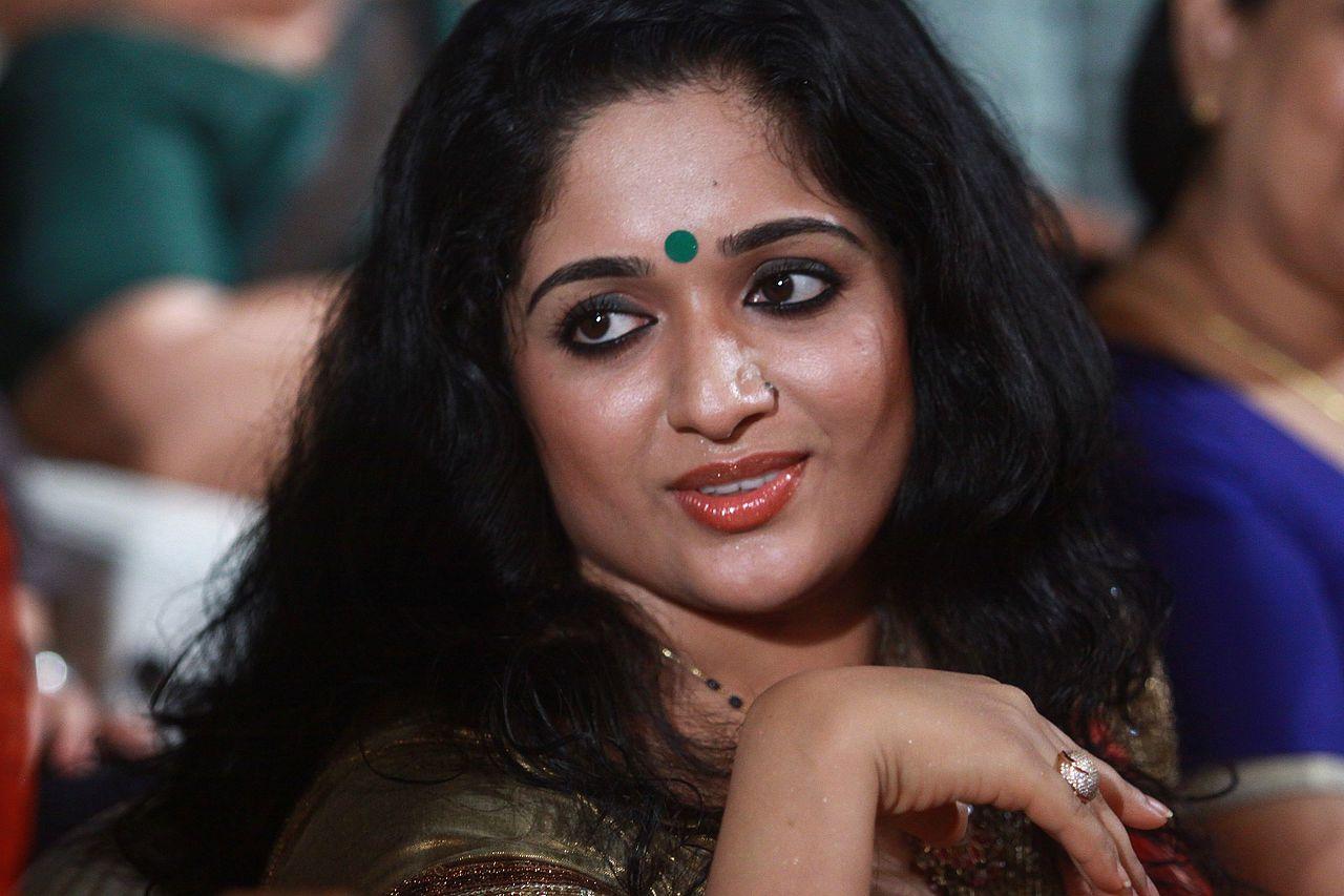 Actress Kavya Madhavan S Designing Unit