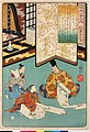 Kawara no Sadajin (no. 14) 河原左大臣 (Minamoto no Toru) (BM 2008,3037.10613).jpg
