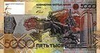 KazakhstanPNew-5000Tenge-2006-donatedTA b.jpg