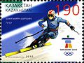 Kazakhstan stamp no. 672 - 2010 Winter Olympics.jpg