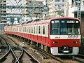 Keikyu1033-AirportExp.jpg