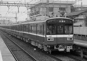 Keikyu 1500 series - 4-car steel-bodies set 1501 in original style, April 1985