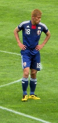 Honda with Japan national team
