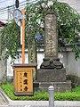 Keiunji -03.jpg
