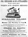 Kellogg steam line ad circa 1885.jpg