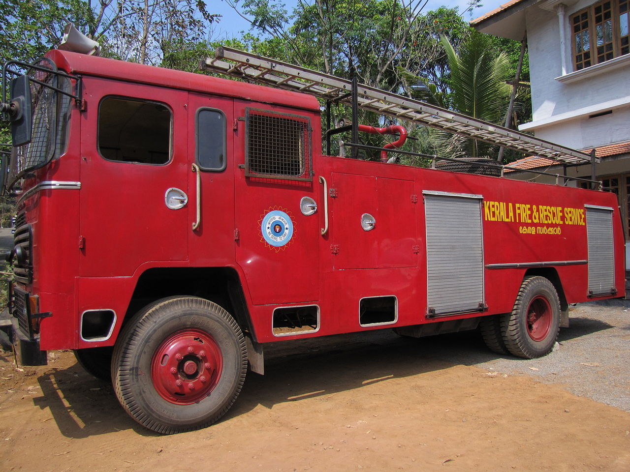 Indian Emergency Services Police Ambulance Fire Page 8