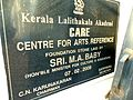 Kerala Lalithakala Academi Durbar Hall Ground Stone Board 1.JPG