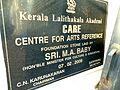 Kerala Lalithakala Academi Durbar Hall Ground Stone Board 1.JPG