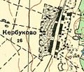 Kerbukovo1930.jpg