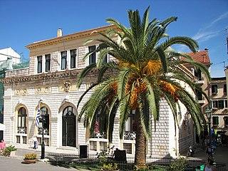 Nobile Teatro di San Giacomo di Corfù building in Corfu, Ionian Islands Region, Greece