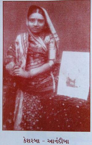 Kalapi - Kesharba a.k.a. Anandiba