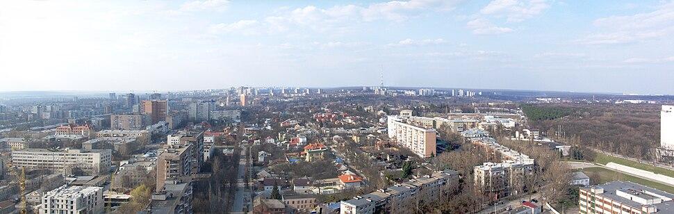 תצלום פנורמי של העיר חרקוב