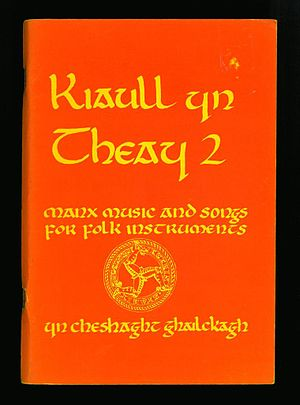 Colin Jerry - The second volume of Kiaull yn Theay ('Music of the folk'), commonly known as the Red Book