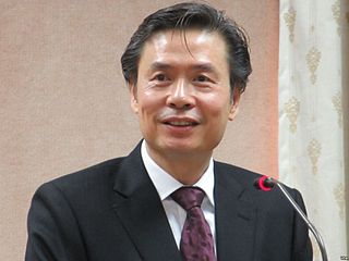 King Pu-tsung Taiwanese politician