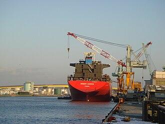 Port of Hachinohe - Image: Kitanihonzosen 1