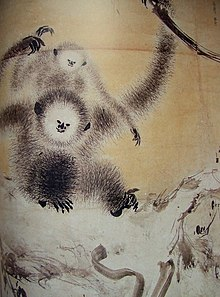 Koboku Enkō-zu right part 2.JPG