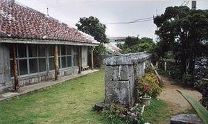 Kohama Island - Image: Kohama Kohaguraso