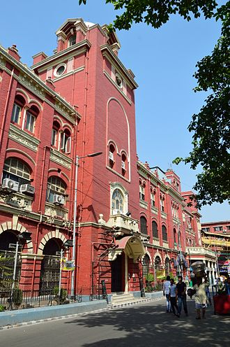 Municipal corporations in India - Kolkata Municipal Corporation headquarters