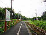 Kombumori station02.JPG