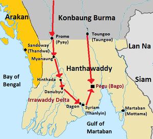 Konbaung–Hanthawaddy War - Konbaung invasion of Lower Burma 1755–1757
