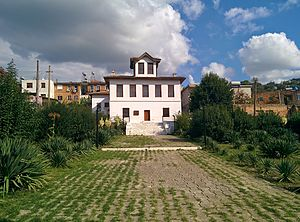 Congress of Lushnjë Museum - The building where the Congress was held