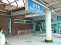 Korail-bundang-line-Bojeong-station-entrance-20070721.jpg