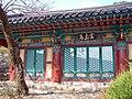 Korea-Goheung-Geumtapsa 5721-07.JPG