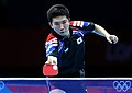 Korea London TableTennis Team 02 (7771947800).jpg