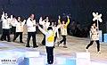 Korea Special Olympics Opening 71 (8443346473).jpg