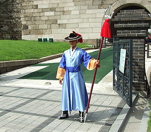 Korean guard with dangpa.JPG