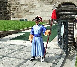 Dangpa - Image: Korean guard with dangpa