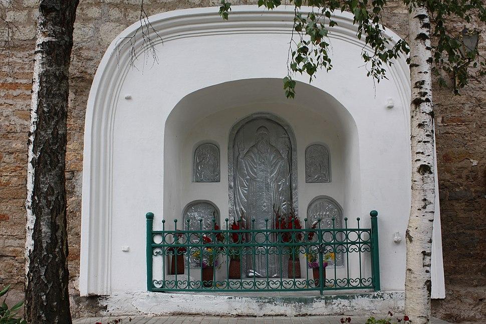 KorneliusPskov