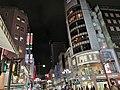 Koyamachi Aoi erea Shizuoka city.jpg