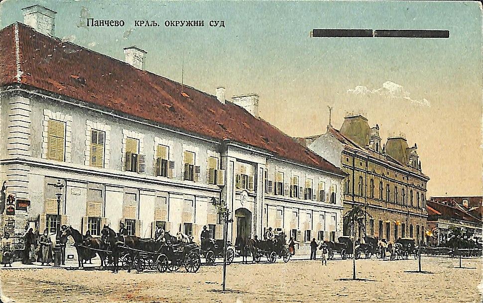 Kraljevski okružni sud u Pančevu