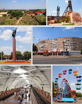 Kryvyi Rih collage2.jpg