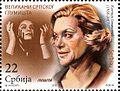 Ksenija Jovanovic 2013 Serbian stamp.jpg