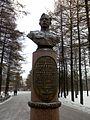 Kungurtsev Eugeniy Maximovich.jpg