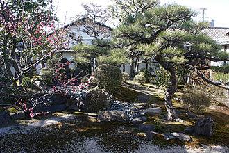 Honjin - The garden at Kusatsujuku honjin