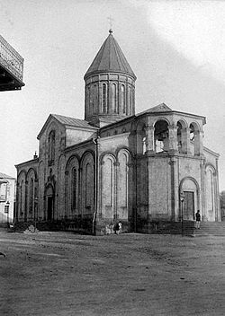 Kutaisi demolished Cathedral 2.jpg