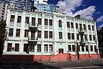 Kyiv, 14 Melnikova str.JPG