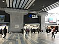 Kyobashi Station (JR) 20190203.jpg