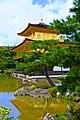 Kyoto, Daitoku-Ji - panoramio (1).jpg
