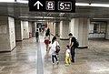 L2-L5 interchange hall of Yonghegong Lama Temple Station (20180821133132).jpg