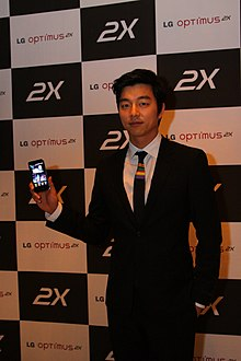 LG OPTIMUS 2X and Gong Yoo.jpg