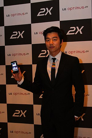Gong Yoo - In January 2011